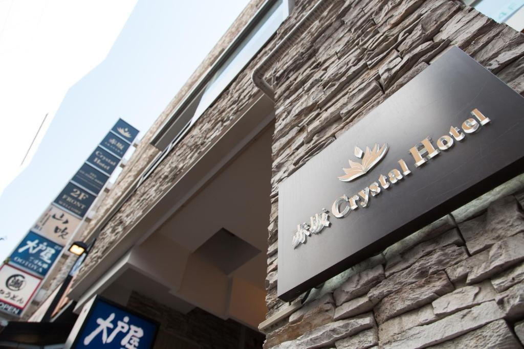 Akasaka Crystal Hotel Tokyo Japan