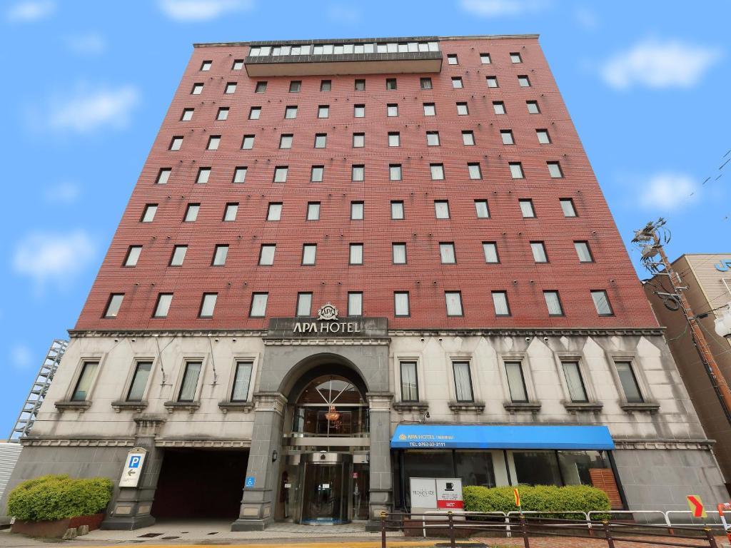apa hotel tonami ekimae japan booking com rh booking com