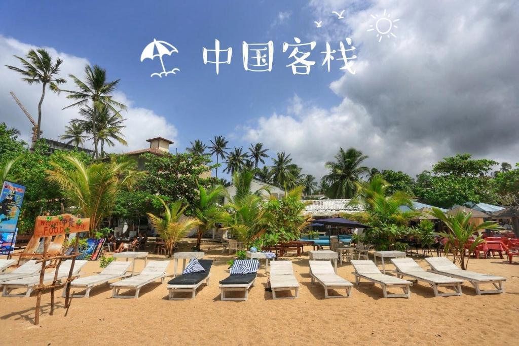 kangaroo beach resort unawatuna sri lanka booking com rh booking com