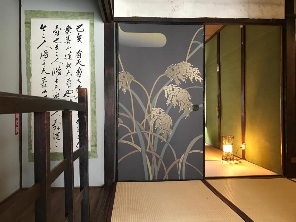 Nagomian Hachijotei Kyoto Japan