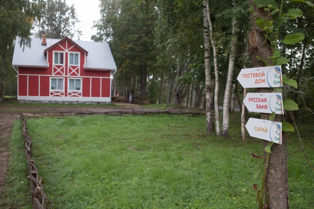Куйвасарь - охотничье-рыболовная база отдыха