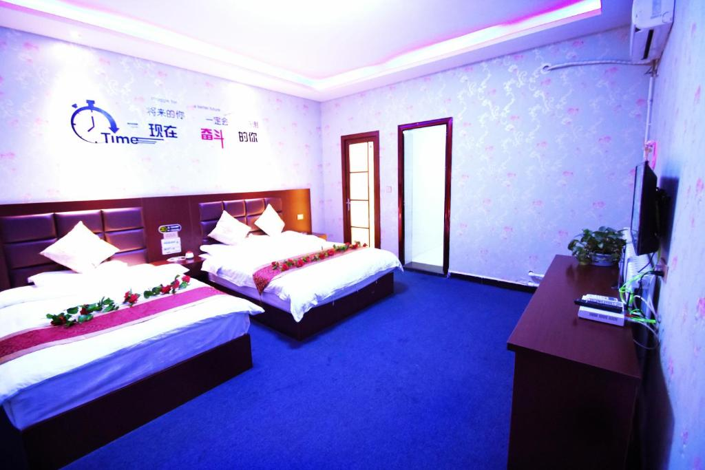 Hong Fu Business Hotel Xianyang China Booking Com