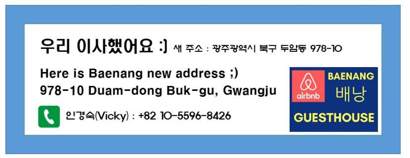 Babes in Gwangju