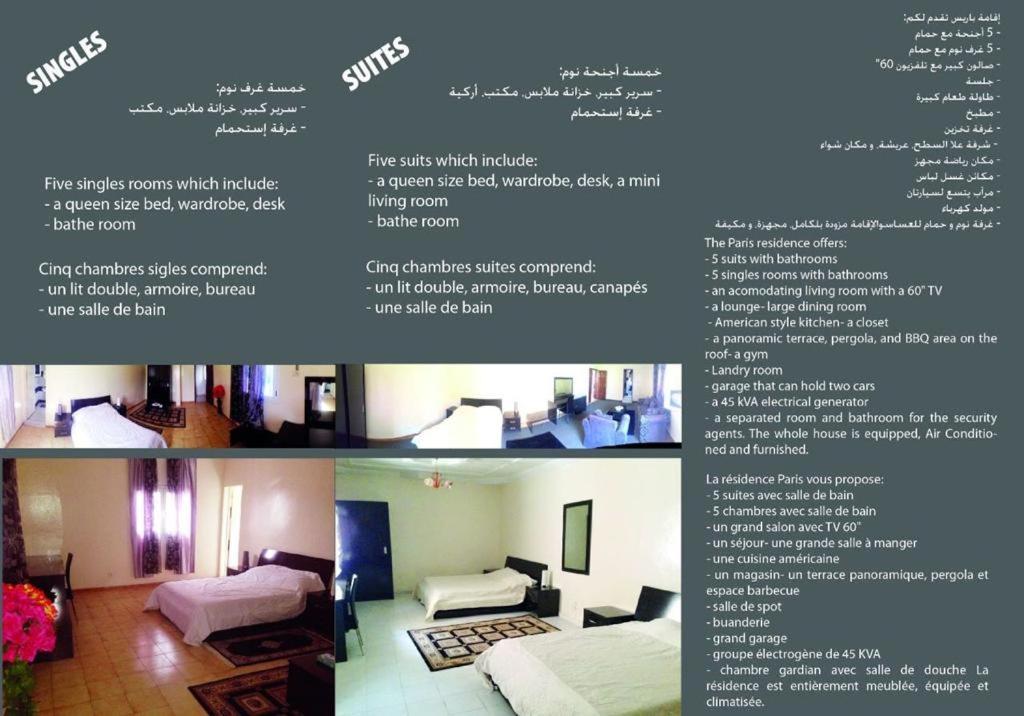 Residence mauretanien nouakchott booking.com