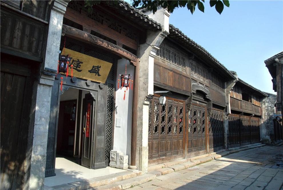 hotel wuzhen clubhouse in xizha scenic a tongxiang china rh booking com