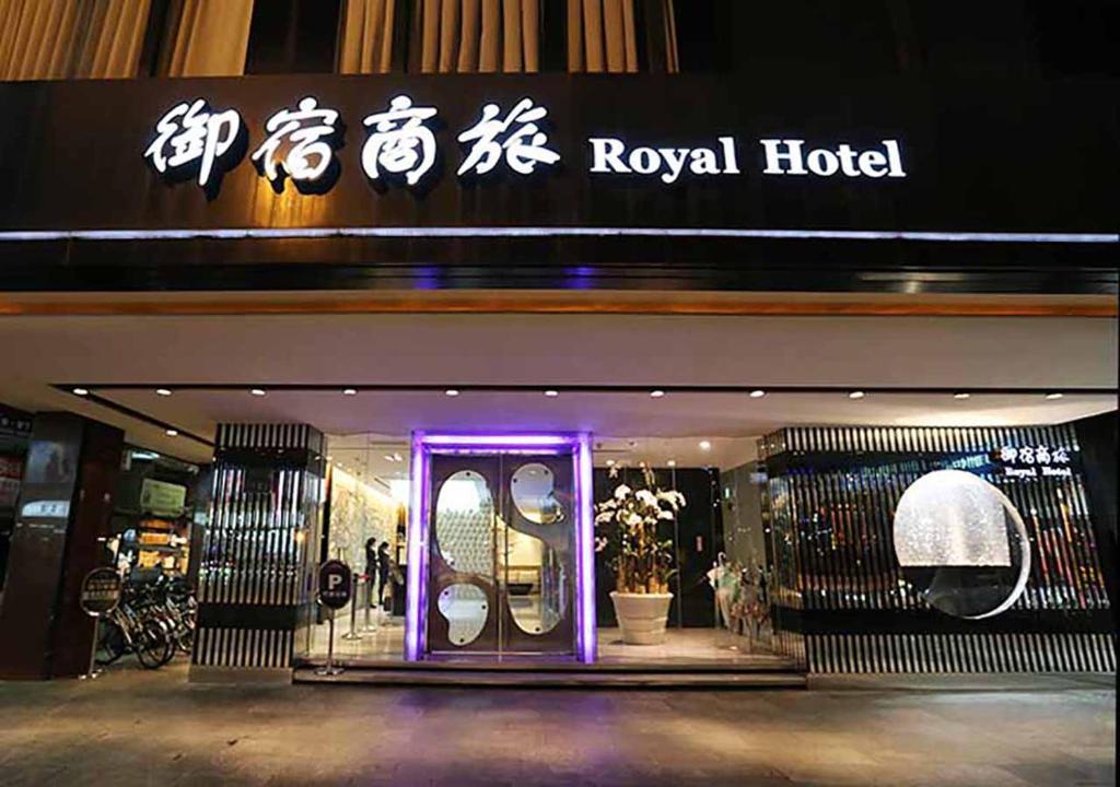 royal group chang kaohsiung taiwan booking com rh booking com