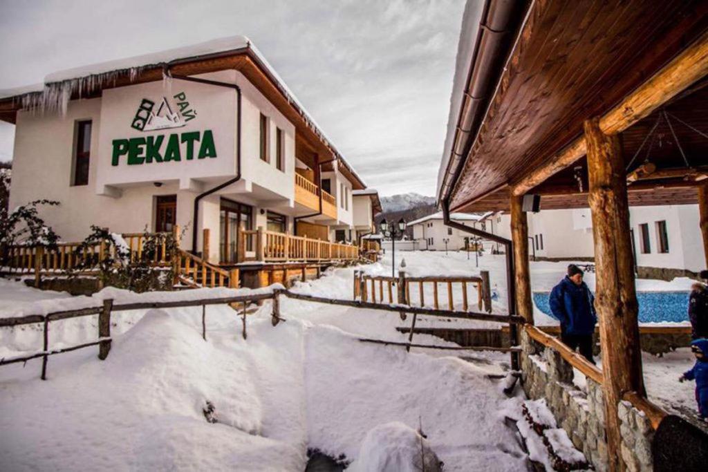 Къща за гости Eco Rai Rekata - Априлци