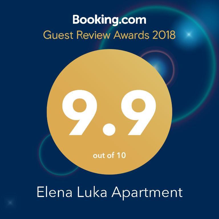 Elena Luka Apartment