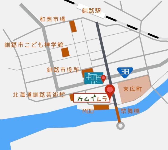 Hostel Kamuy Rera, Kushiro, Japan - Booking.com on map of downtown shops, map osaka japan, were is kushiro japan, map of downtown park city, japanese cranes hokkaido japan, map fukushima japan, kushiro hokkaido japan, atlas of japan,