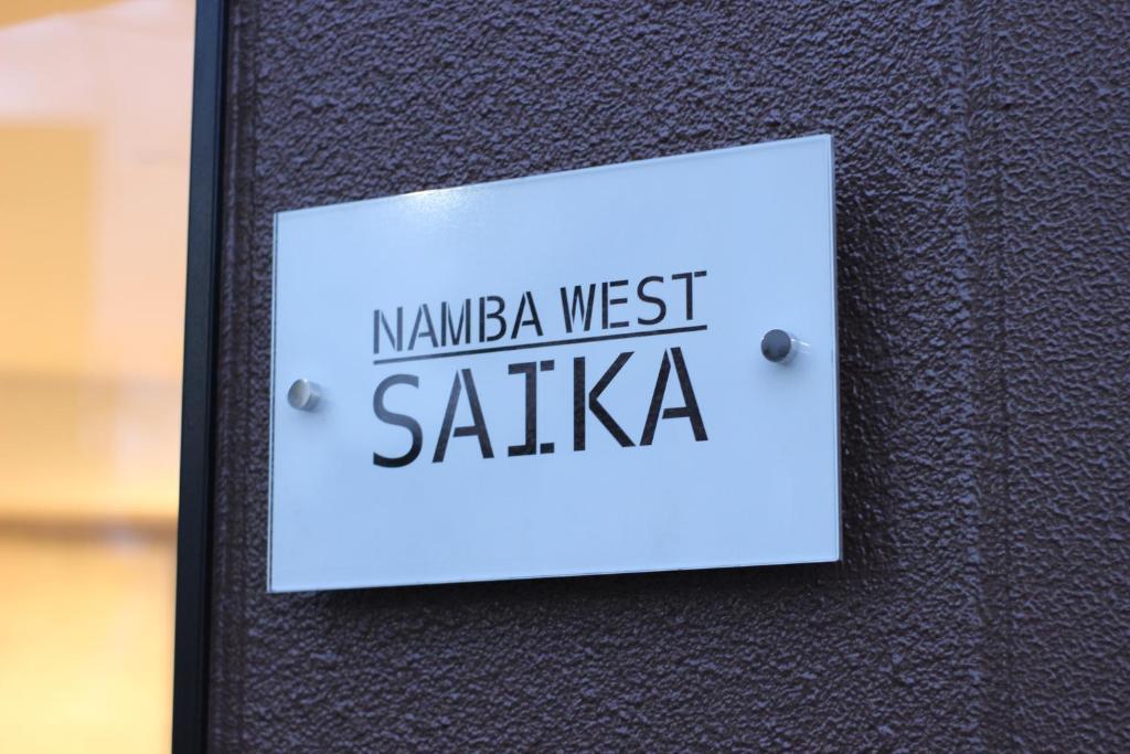 Namba west SAIKA Osaka Japan