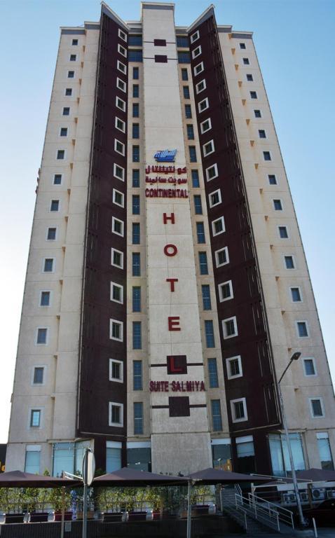 online dating miesto pre Kuvajt