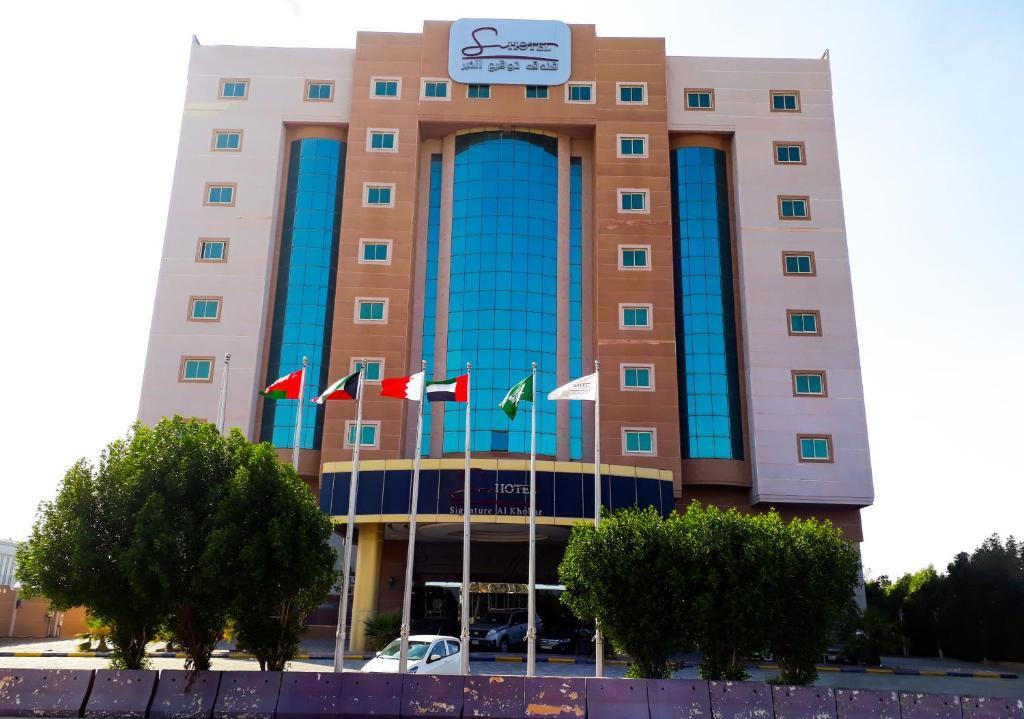Signature Al Khobar Hotel, Al Khobar – Updated 2019 Prices