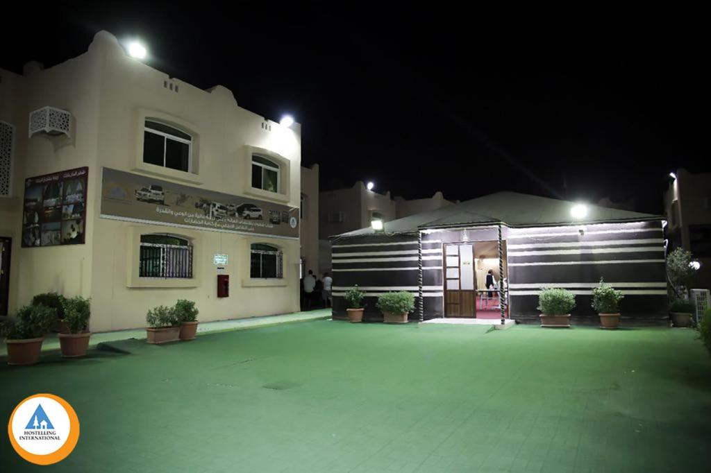 Qatar youth hostel, Doha – Updated 2019 Prices