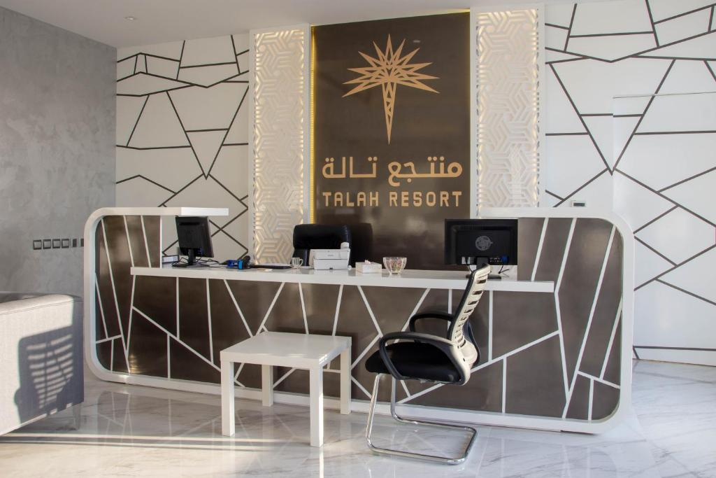Talah Resort, Al 'Ammārīyah, Saudi Arabia - Booking com