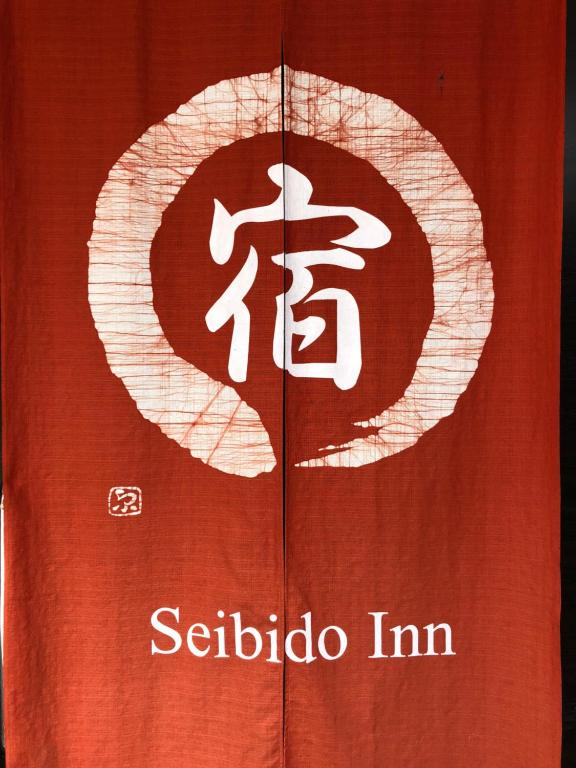 Logo nebo znak hotelu