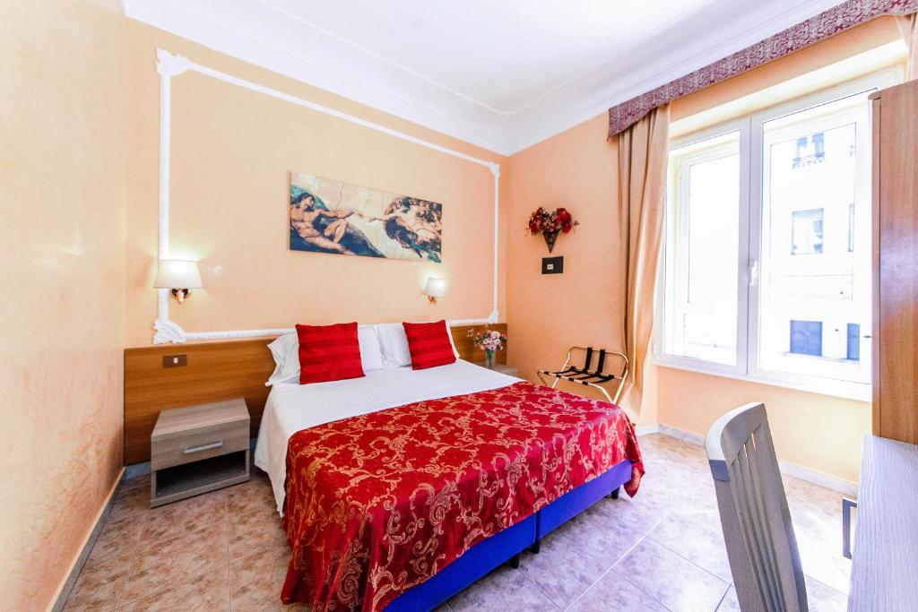 Soggiorno Downtown, Roma – Prezzi aggiornati per il 2018