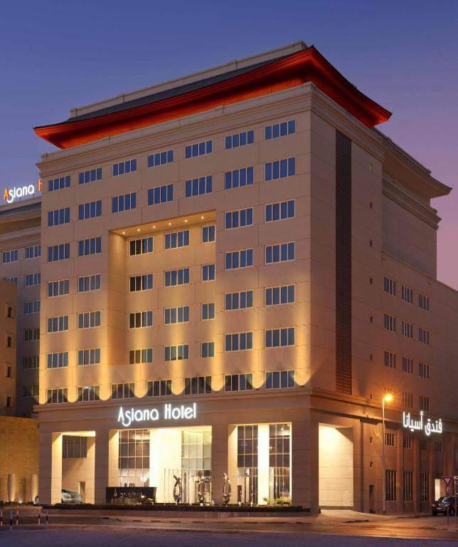 Asiana Hotel Dubai Reserve Now Gallery Image Of This Property