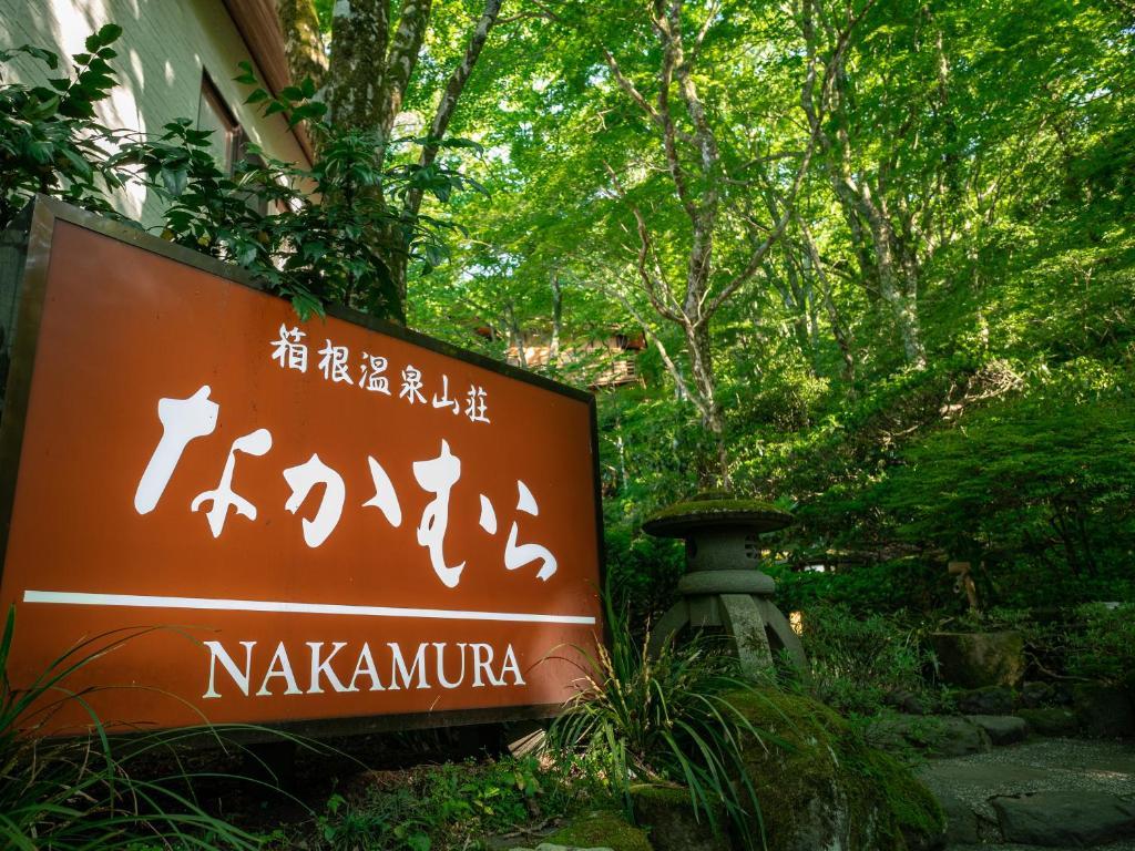 Onsen 2019 Tarifs Nakamura– Hakone Sanso QdWrCxoBeE