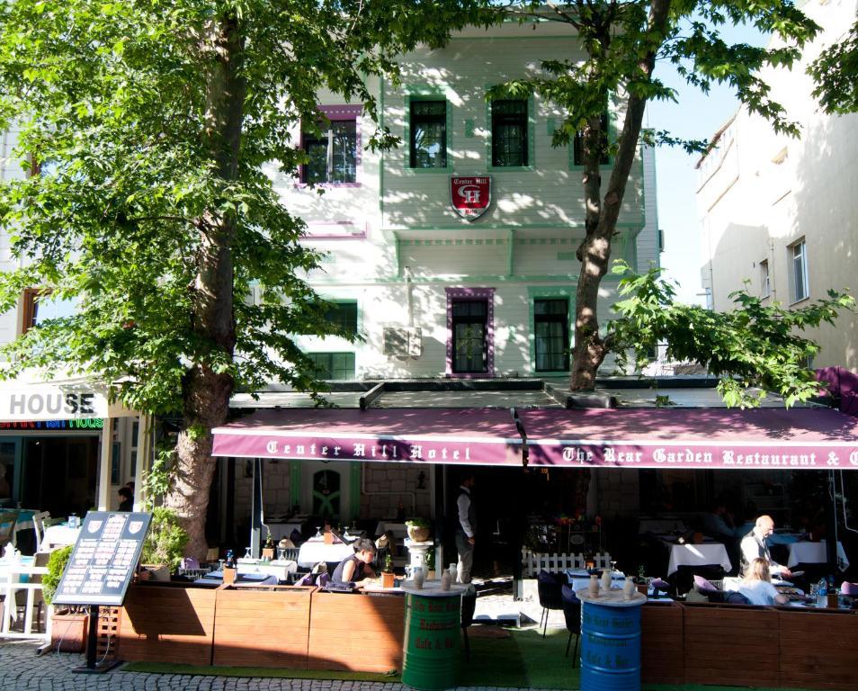Restoranas ar kita vieta pavalgyti apgyvendinimo įstaigoje Center Hill Hotel