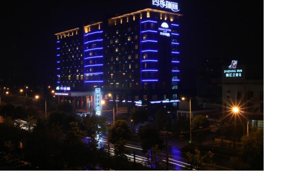 Four Seasons Rayli Hotel, Ningbo – Updated 2019 Prices