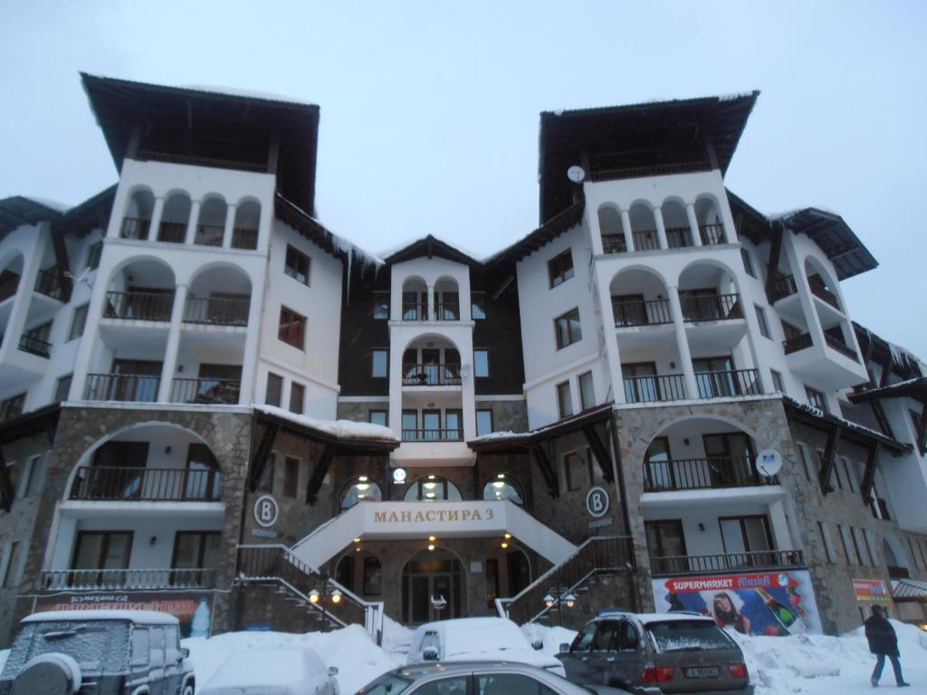 Апартамент Апартаменти Манастира 3 ТМФ - Пампорово