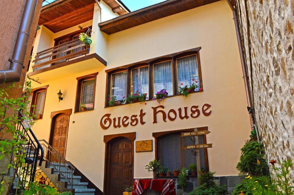 Ваканционна къща Къща за гости Пальонгов - Чепеларе