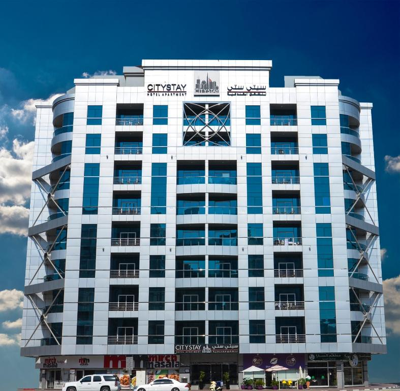 City stay hotel apartment dubai uae for Hotel dubai booking