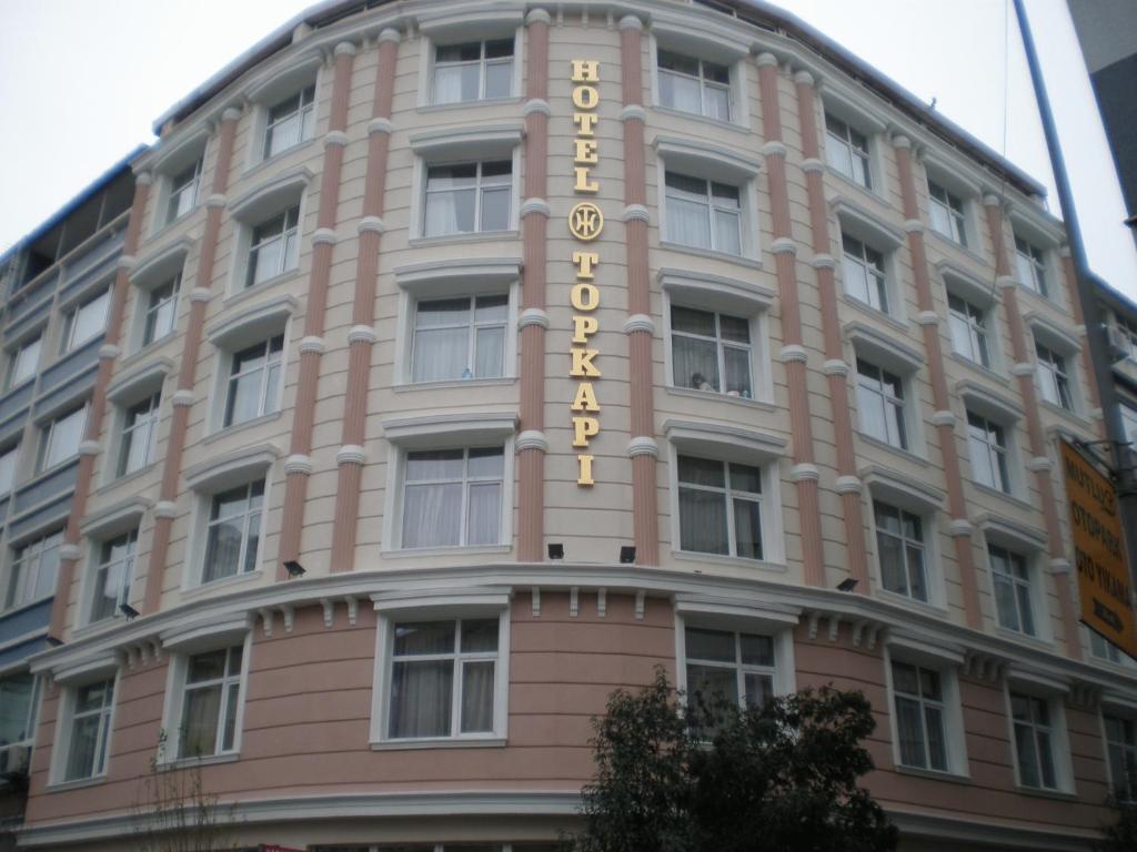 Hotels in Sisli Istanbul - Hilton Istanbul Bomonti Hotel