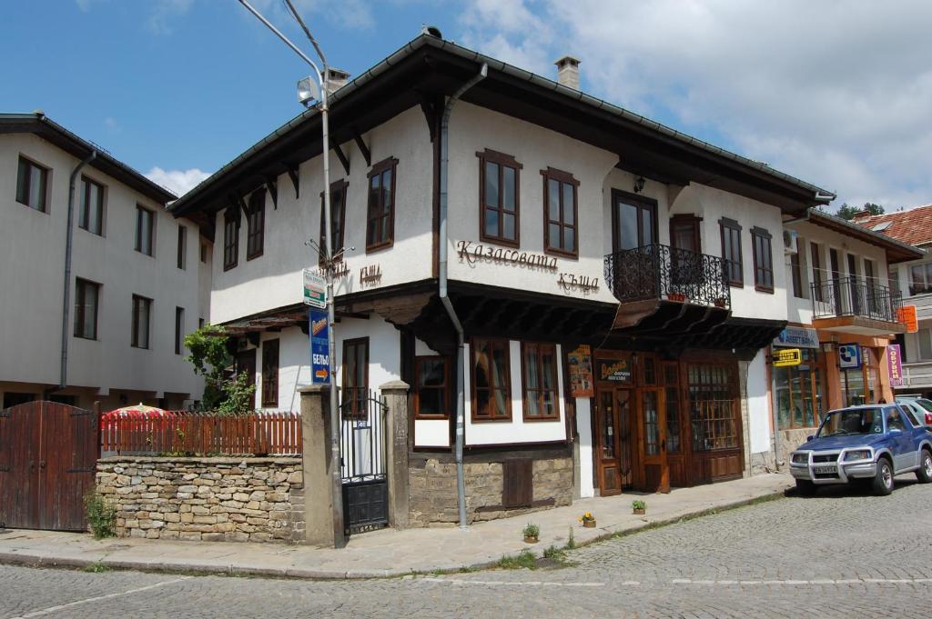 Къща за гости Казасовата Гости - Трявна