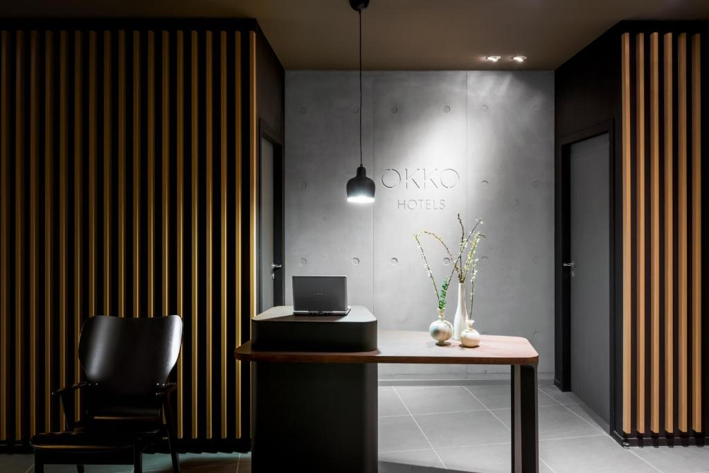 Okko hotels nantes chteau nantes updated 2018 prices gallery image of this property solutioingenieria Image collections