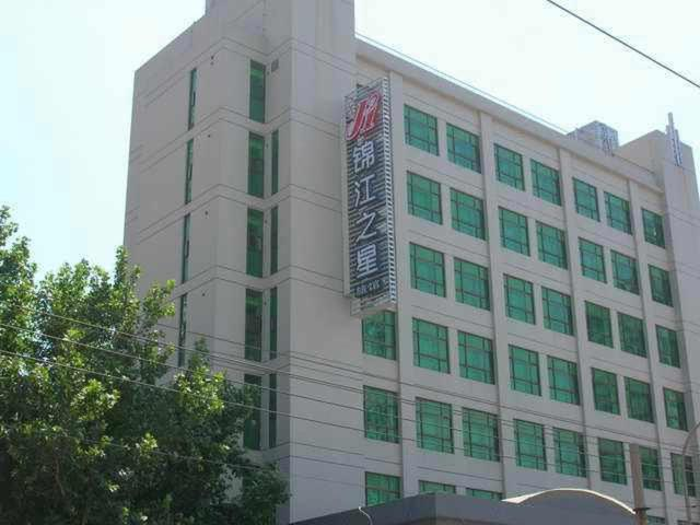 jj inns jinan lixia tower china booking com rh booking com