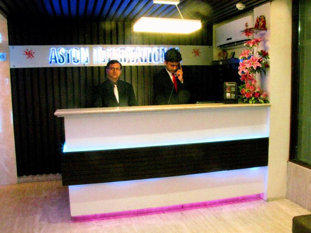 Hotel Aston International Kolkata India Booking Com