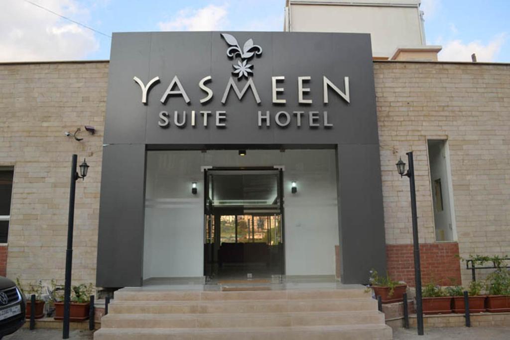 Yasmeen Name