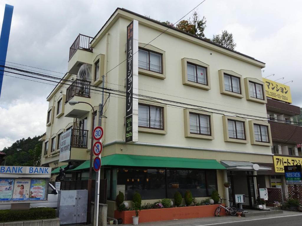 Hotel Near Kawaguchiko Station