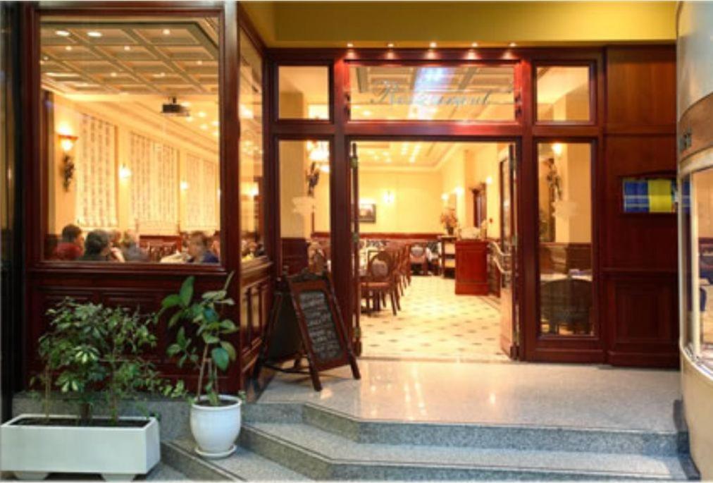 Palladion Hotel Ioannina Greece Bookingcom