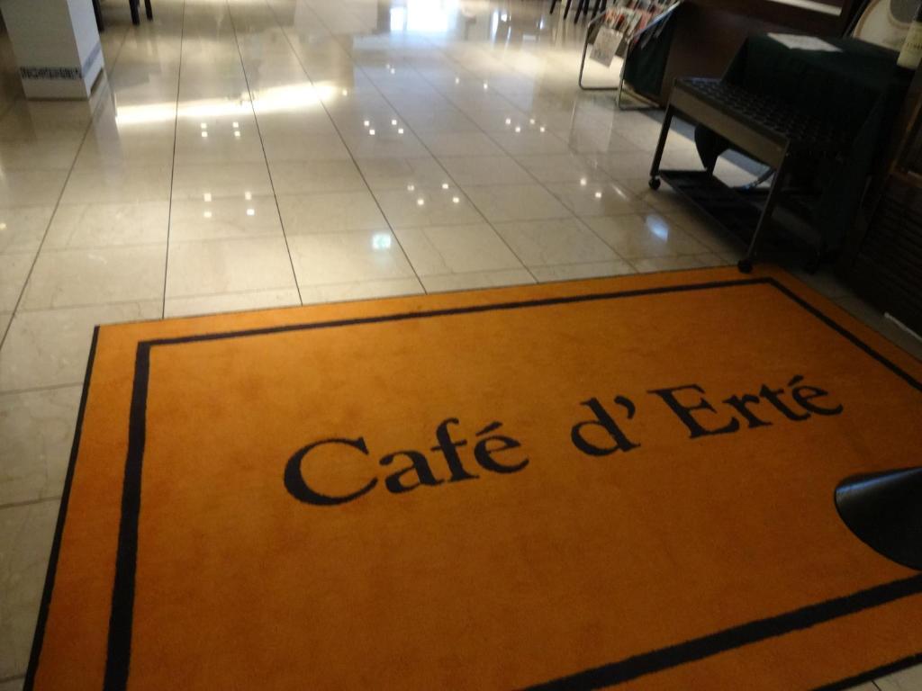 ポイント1.朝から優雅な気分になれる!「Cafe d' Erté」