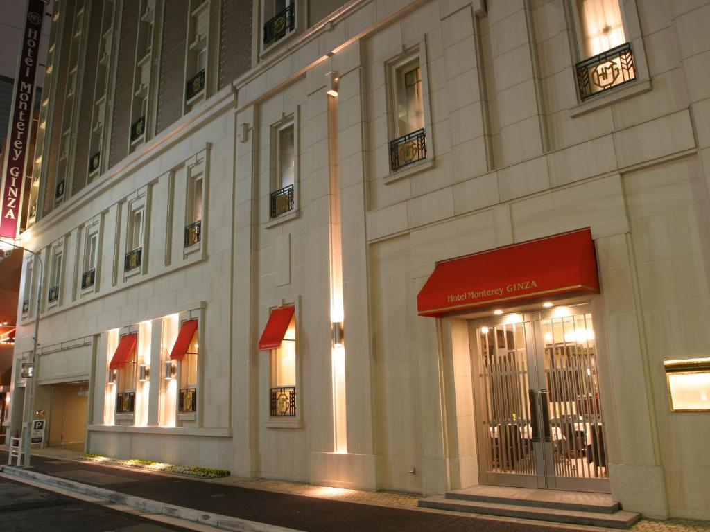 Hotel Monterey Ginza Tokyo Updated 2018 Prices