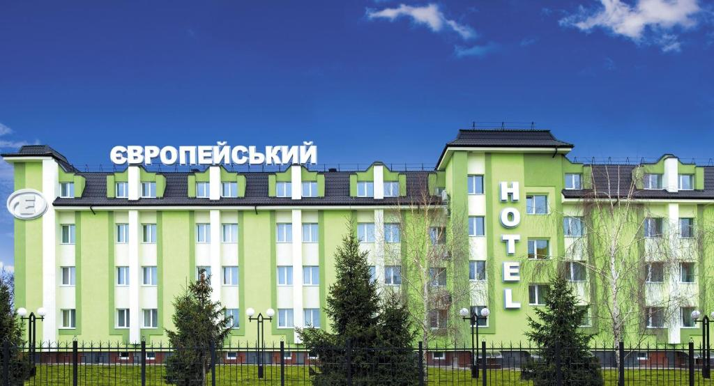 Kremenchug poltavs ka oblast ukraine