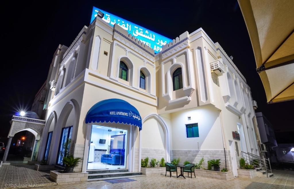 Al Jumhour Hotel Aparts, Sur, Oman - Booking com