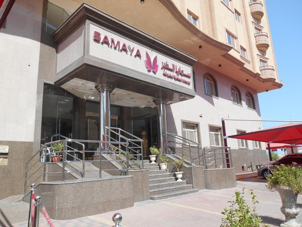 Samaya al khobar hotel apartments saudi arabia booking