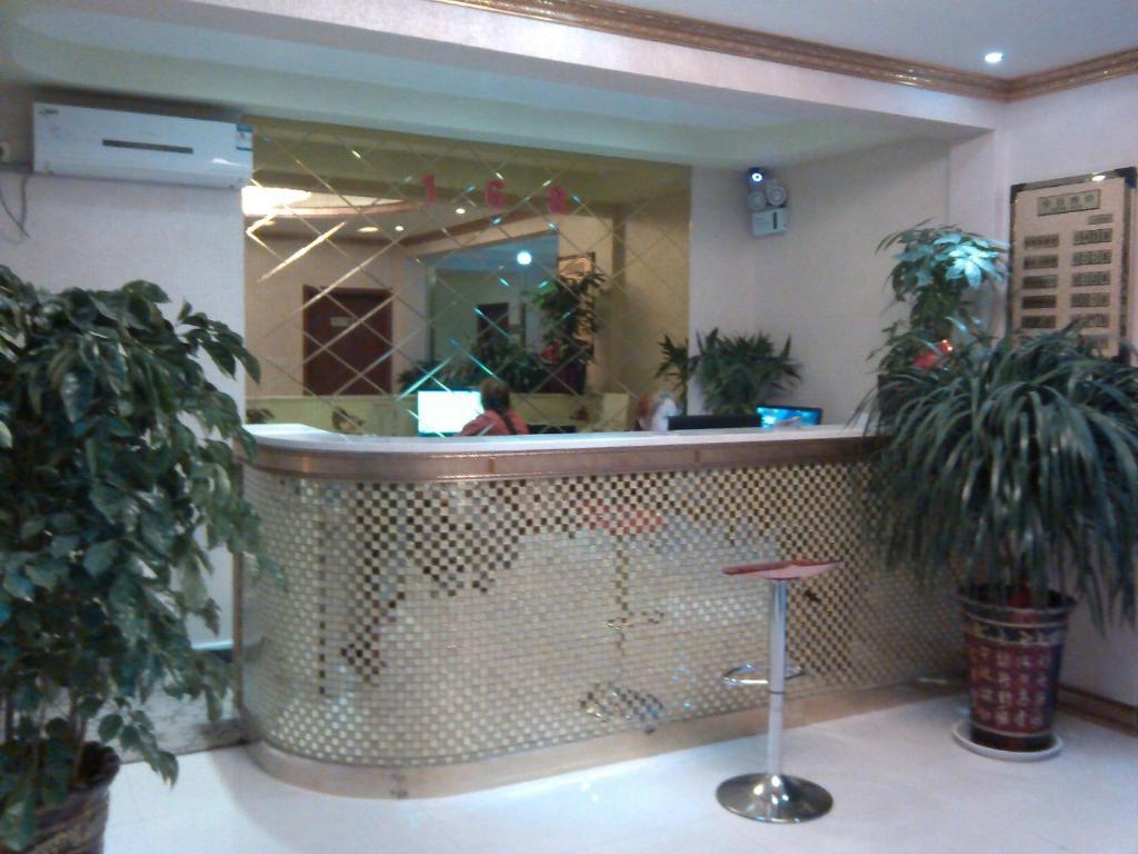 Xian Aeroporto : Xi an xianyang international hotel china booking
