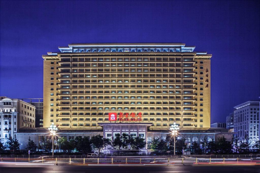 beijing hotel china booking com rh booking com beijing yanshan hotel beijing china fairmont beijing hotel beijing china