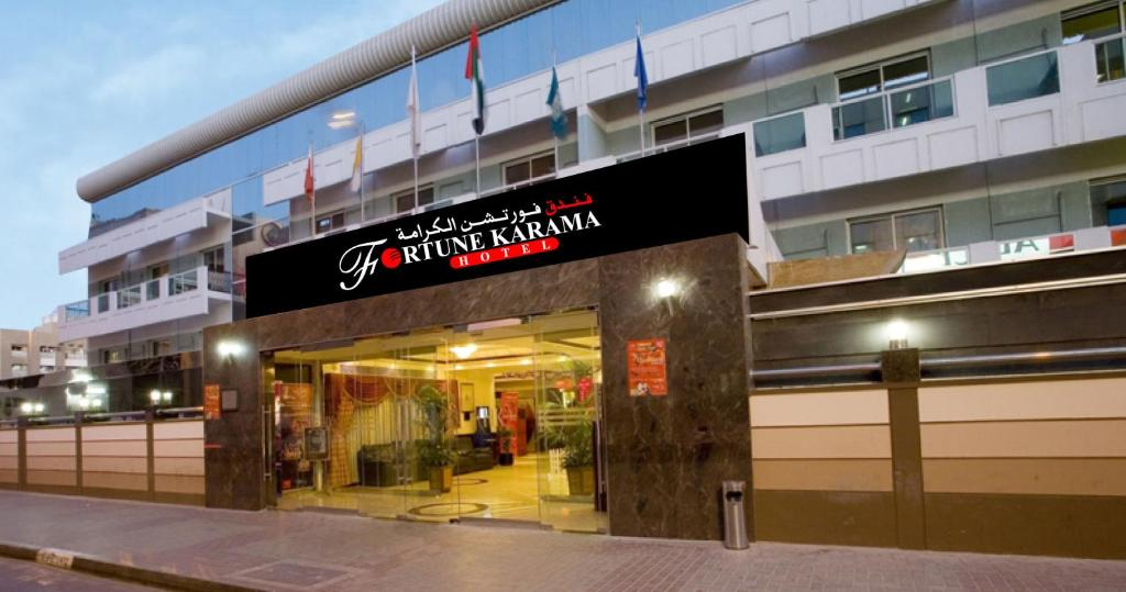 Fortune karama hotel dubai uae for Best hotel deals in dubai