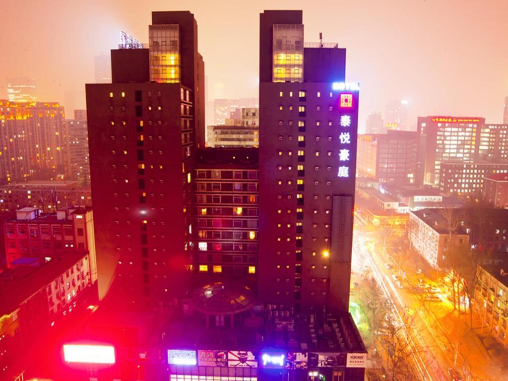 Сан ли тун пекин метро