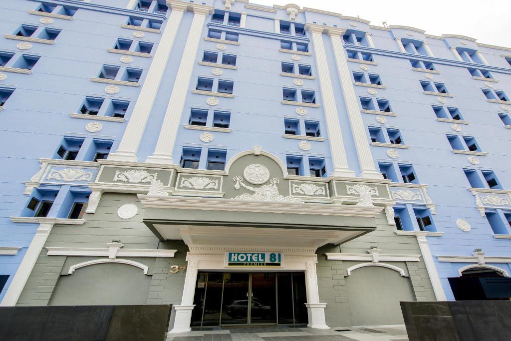 Hotel 81 Premier Star, Singapore, Singapore - Booking.com