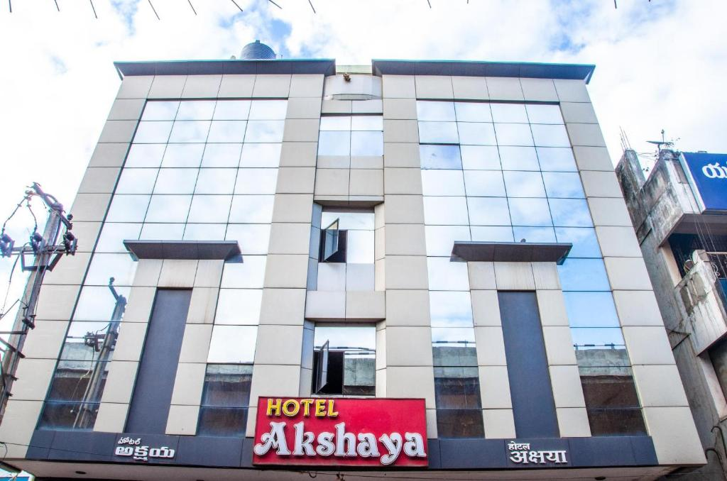 Hotel Front Elevation Images : Hotel akshaya visakhapatnam including reviews booking