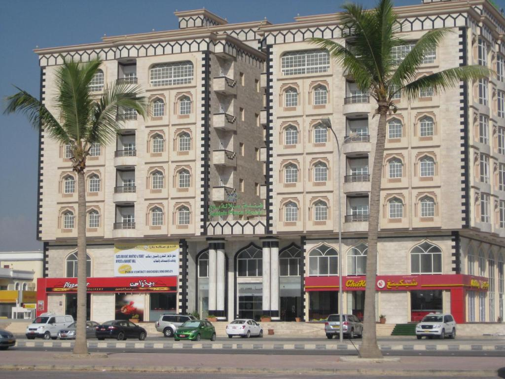 Salalah Plaza Hotel Reserve Now Gallery Image Of This Property