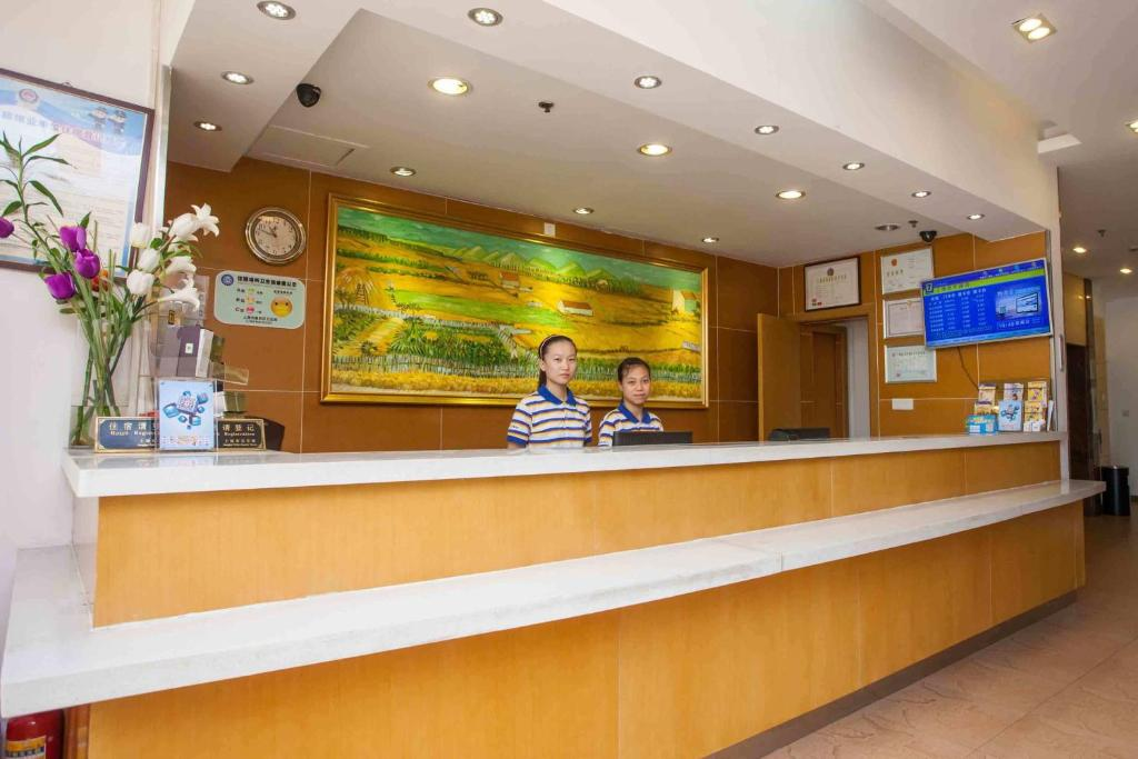 7Days Inn Lingshui Beidou Road