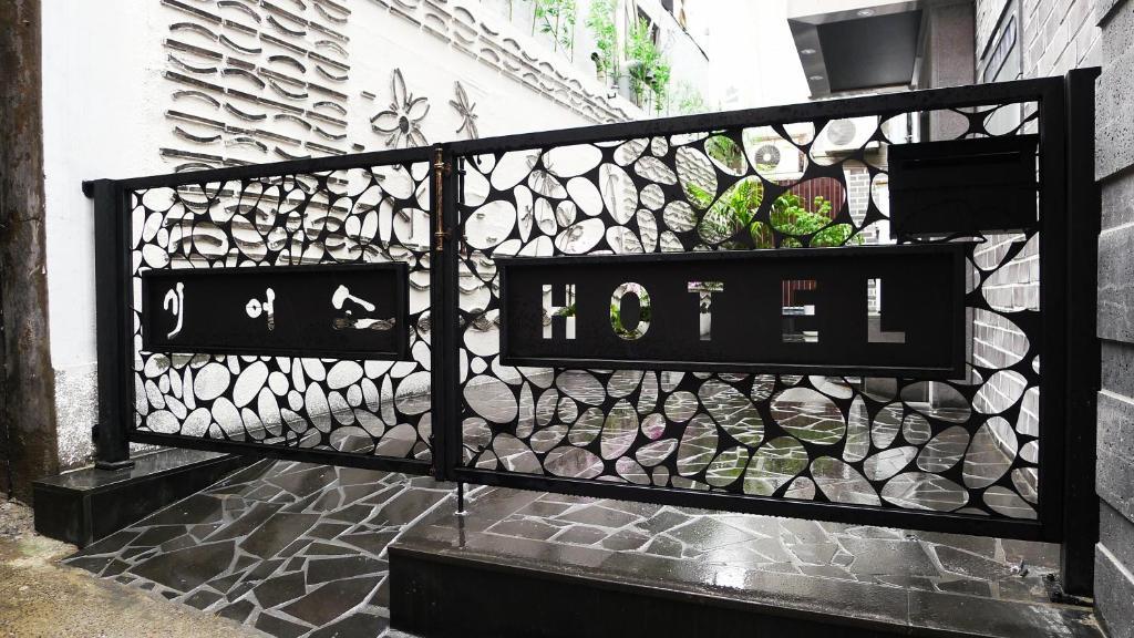 sieoso hotel seoul south korea booking com rh booking com