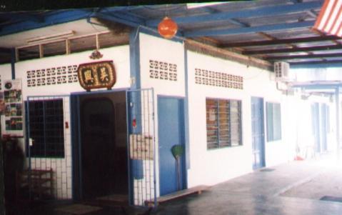 ET Budget Guest House